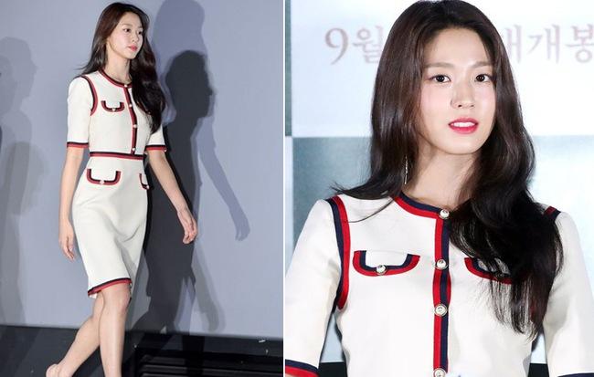 Seolhyun mặc như gái công sở đi dự họp báo, netizen vẫn khen nữ nở vì quá đẹp