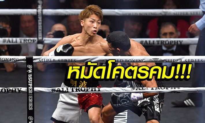 Mất đúng 1 phút, võ sĩ Nhật Bản tung cú đấm siêu hạng khiến đối thủ quằn quại đau đớn
