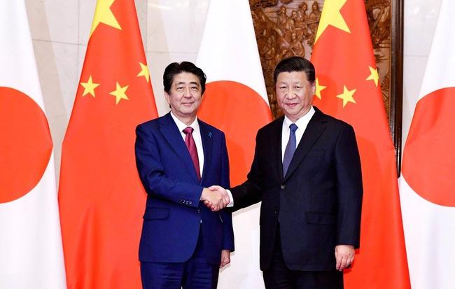 """Sợ bị đẩy khỏi cuộc chơi, Nhật Bản - Trung Quốc vội """"tạm gác lời nguyền"""""""